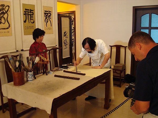 Master Calligrapher Xing Anping filmed for 2008 Olympics