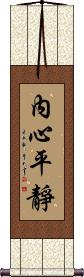 Inner Peace Vertical Wall Scroll