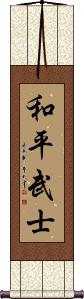 Warrior for Peace Vertical Wall Scroll