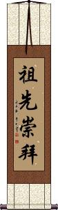 Honor for Ancestors Vertical Wall Scroll