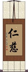 Kindness / Benevolence Vertical Wall Scroll