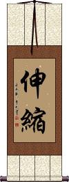 Tension and Relaxation Vertical Wall Scroll