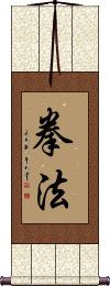 Kenpo / Kempo / Quan Fa / Chuan Fa Vertical Wall Scroll