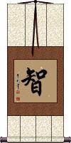 Wisdom Vertical Wall Scroll