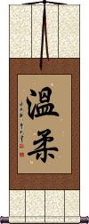 Gentleness Vertical Wall Scroll