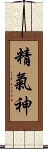 Three Treasures of Chinese Medicine Vertical Wall Scroll
