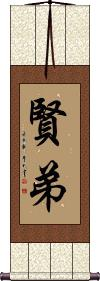 Wise Younger Brother Vertical Wall Scroll