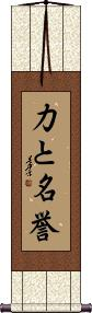 Strength and Honor Vertical Wall Scroll