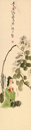 Antique-Style Beautiful Asian Woman Wall Scroll close up view