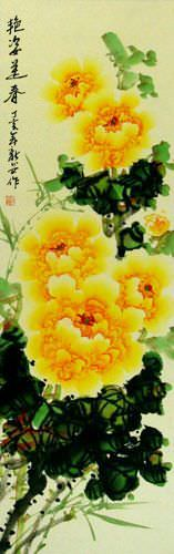 Yellow Peony Flower Wall Scroll close up view