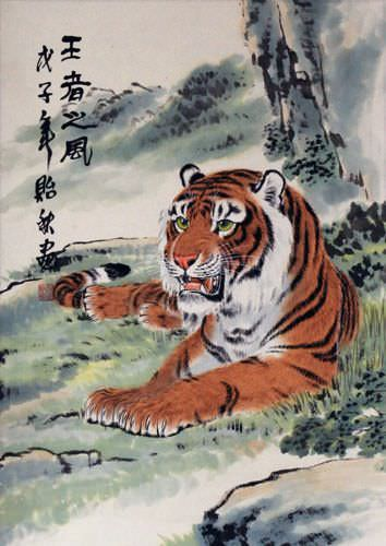 Air of the Great King - Tiger Wall Scroll close up view