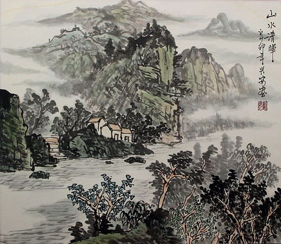 "See how ""Chinese Landscape Painting"" would look after being professionally framed"