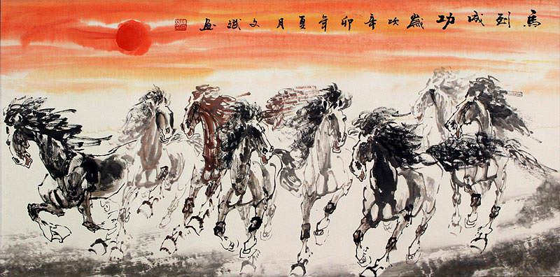 "See how ""Large Horses of China Painting"" would look after being professionally framed"