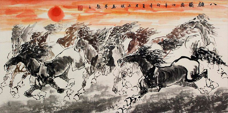 Large Chinese Horse Painting