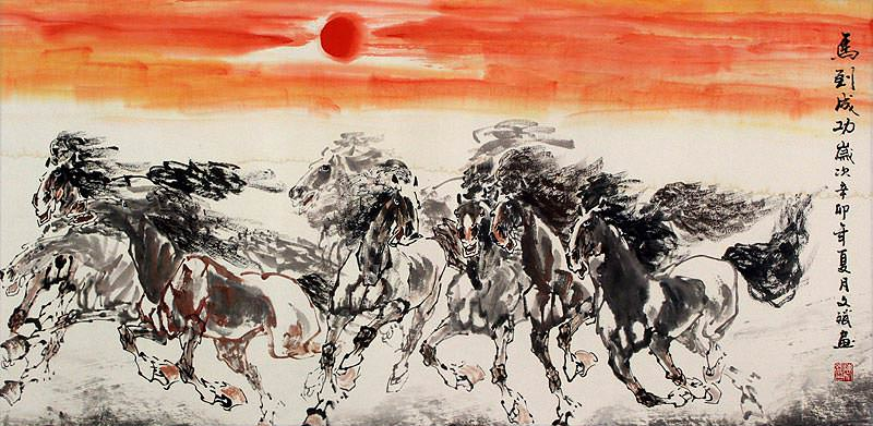 "See how ""Large Oriental Horse Painting"" would look after being professionally framed"