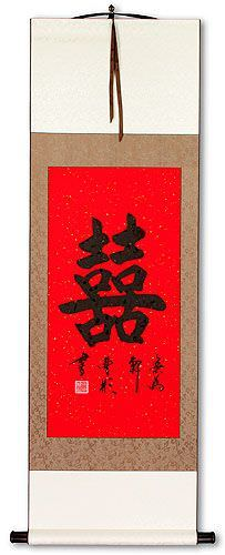 Double Happiness / Happy Marriage Symbol Wall Scroll