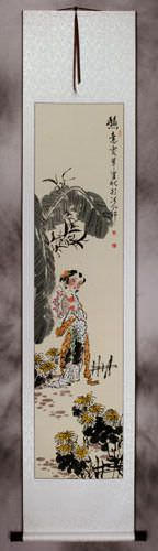 Hot Day - Young Chinese Girl - Wall Scroll